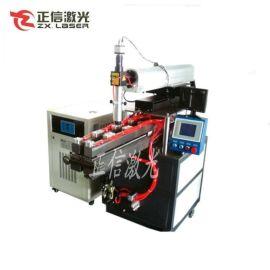 不锈钢薄板激光焊接 不锈钢板拼接直缝焊接机