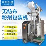 超聲波冷封無紡布包裝機 發熱包活性炭包包裝設備包裝機廠家直銷