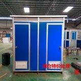 彩鋼板雙人位移動廁所環保廁所工地成品定製