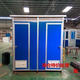 彩钢板双人位移动厕所环保厕所工地成品定制
