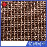 零售專拍現貨供黃銅網信號遮罩網銅絲網電池網【規格超全】