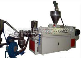 定制pvc热切造粒生产线造粒挤出机塑料板材生产线护墙板生产设备