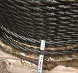 不旋轉鋼絲繩 防旋轉鋼絲繩4V39+5FC 防扭鋼絲繩 麻芯鋼絲繩 規格全