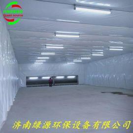 移动喷漆房 伸缩式喷漆房 伸缩房 济南绿源环保定做大型伸缩房
