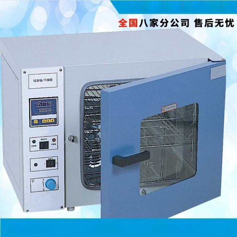 電熱恆溫鼓風乾燥箱烤箱烘箱 實驗室乾燥箱真空烘乾烤箱 工業烤箱
