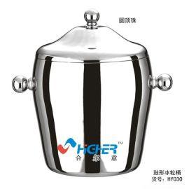 冰桶(HY-030)