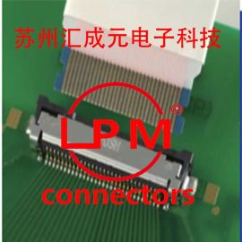 苏州汇成元电子现货供应I-PEX  20720-020E-02**连接器