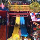 浙江廠家直銷馬卡龍淘氣堡設備兒童遊樂場設施 新希望