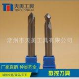 天美直銷 硬質合金定心鑽 機牀用鑽頭 鎢鋼定心鑽 非標定心鑽定製