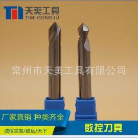 天美直销 硬质合金定心钻 机床用钻头 钨钢定心钻 非标定心钻定制