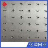 不锈钢冲孔网装饰板五角星月亮孔冲孔板广告展示墙异型孔冲孔网
