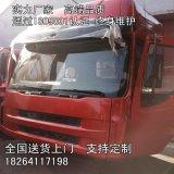 柳汽霸龙高顶驾驶室总成 生产事故车驾驶室壳子价格 图片 厂家