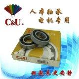 C&U正宗人本高速电机轴承625/6200/6201/6202/6203/6204/6205-2RZ