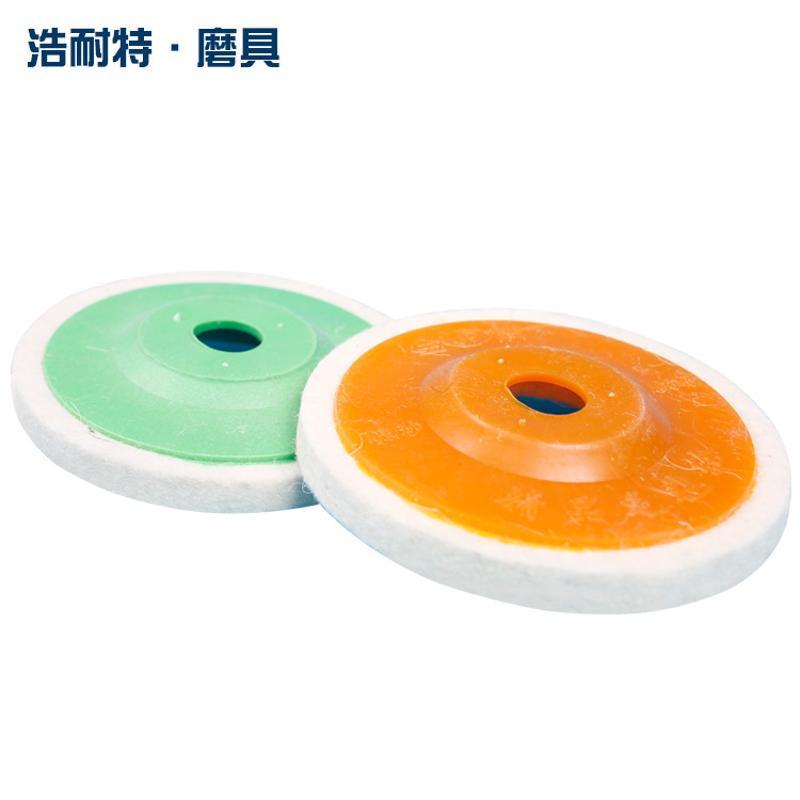【羊毛輪】廠家批發加硬耐磨羊毛輪 定做多種規格羊毛氈拋光輪