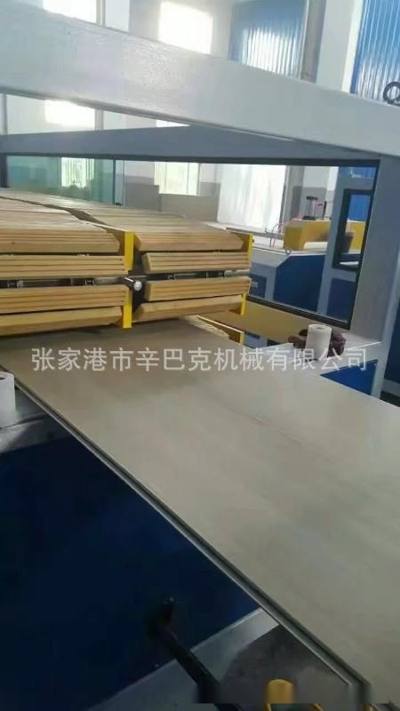 300-600mm竹木纖維牆板生產設備 集成速裝牆板設備