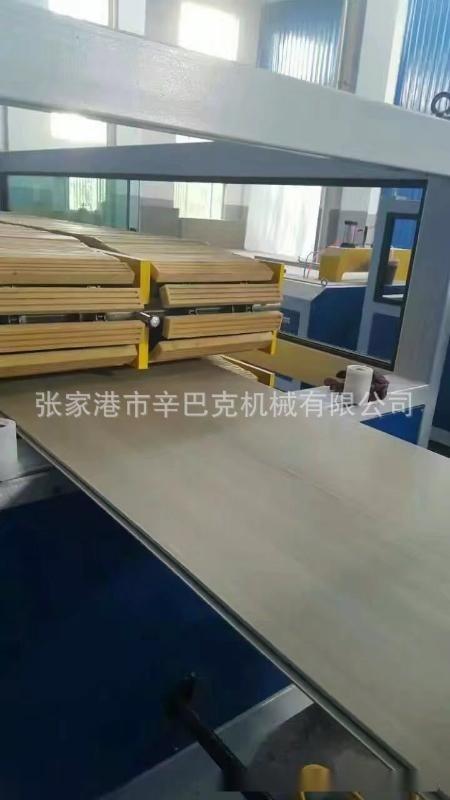 300-600mm竹木纤维墙板生产设备 集成速装墙板设备