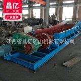 钾长石2RXL900双轴槽式螺旋洗矿机设备
