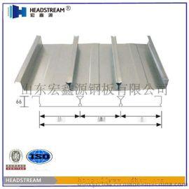 【全闭口式楼承板 多种规格型号闭口式楼承板供应】