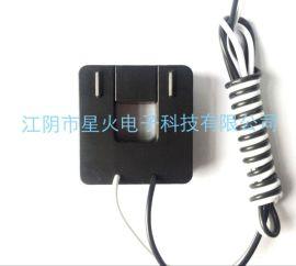 开合式电流互感器输出0.333V XH-SCT-0750