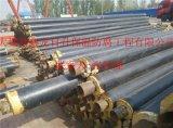 河北大城保溫基地dn60聚氨酯發泡保溫管廠家直銷價格