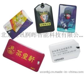 厂家制作滴胶卡,智能滴胶卡,滴胶IC卡,滴胶NFC卡设计定制
