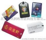 廠家製作滴膠卡,智慧滴膠卡,滴膠IC卡,滴膠NFC卡設計定製