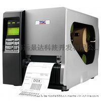 tsc 644m工业型条形码打印机
