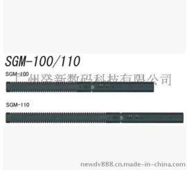 AZDEN阿兹丹SGM-100超指向性话筒枪式采访话筒麦克风有线**