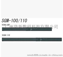 AZDEN阿兹丹SGM-100超指向性话筒**式采访话筒麦克风有线**