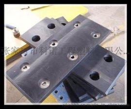 MGE板桥梁支座垫板科诺HHIH500*230工程塑料合金板