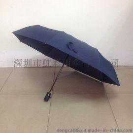 虹彩雨伞23寸自动电着黑骨折叠伞 三节自开收广告伞