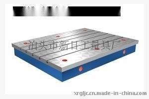 铸铁T型槽平板-生产厂家非标规格可定做