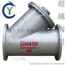 厂家直销大口径碳钢过滤器y型 浙江杭州