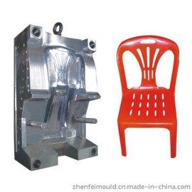 振飞塑料靠背椅子模具