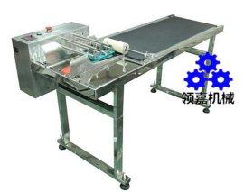 广州领嘉摩擦式分页机