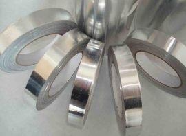 深圳明星GJ2003铝箔胶带、散热铝箔片、KL4002铝箔麦拉胶带