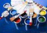 供應20年經典雪藏配方環氧玻璃鱗片油漆