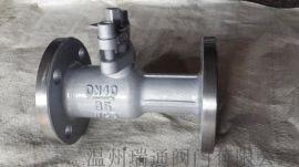 一体式碳钢高温法兰球阀