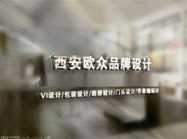 西安門型展架丨海報丨噴繪展架丨形象牆丨不乾膠設計製作
