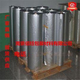 現貨上海鋁箔包裝卷膜鋁箔複合膜包材防鏽設備鋁箔袋配電櫃包裝膜防潮真空鋁塑膜編織布鋁箔