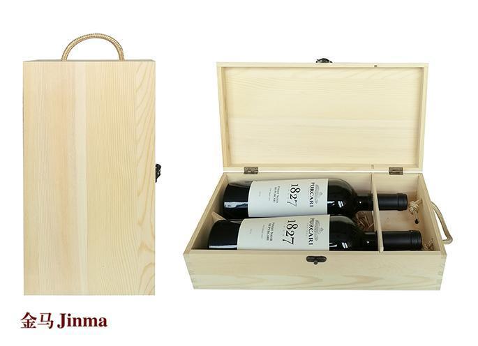 松木雙支裝酒盒 (JM1009)