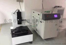 YC-L500自动激光焊接机 大功率自动化焊接深度0.2-1.5mm