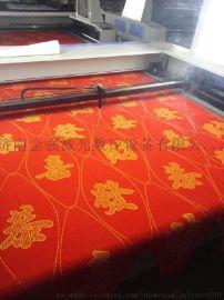 毛绒布料激光切割机布料激光切割机布料切割机