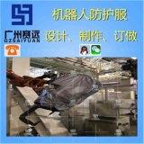 焊枪防护衣|机器人防护罩