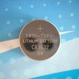 诺星CR1632发光指尖陀螺仪电池