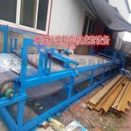 水泥砂浆岩棉板复合设备厂家报价