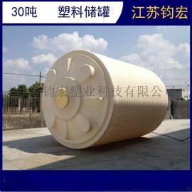 钧宏塑业30立方立式塑料水塔