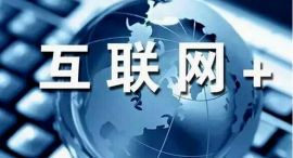 深圳网站建设:企业网站用什么样的虚拟主机比较好呢?