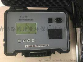 河北LB-7020便携式(直读式)现货供应快速油烟监测仪