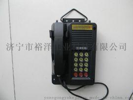 KTH15防爆电话机矿用防爆电话机KTH15防爆自动电话机抗噪音电话